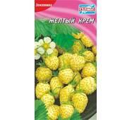 Семена земляники Желтый крем 0,05 г