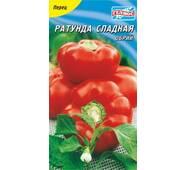 Семена перца Ратунда сладкая Оброй 30 шт.