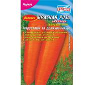 Семена моркови  Красная роза 2000 шт. Инк.