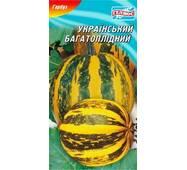 Семена тыквы Украинская многоплодная 50 г