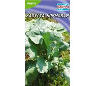 Семена капусты кормовой 1 г