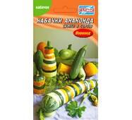 Семена кабачков Анаконда (смесь 4 сортов) 20 шт.