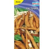 Семена фасоли кустовая зерновая Ласточка 10 г