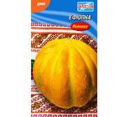 Семена дыни Эфиопка 20 шт.