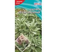 Семена Шалфей Лечебный 0,2 г