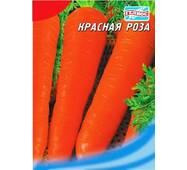 Семена моркови Красная роза 10 г