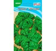 Семена шпината Матадор 100 шт.