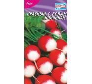 Семена редиса красный с белым кончиком 5 г