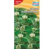 Семена Шандра Обычная 0,2 г