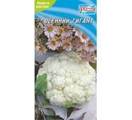 Семена капусты цветной Осенний гигант 100 шт.