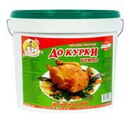 Приправа овощная Огородник К курице гриль 5 кг