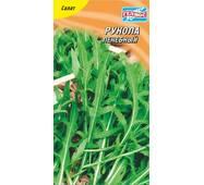 Семена салата Руккола (лечебный) 500 шт.