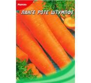 Семена моркови Ланге роте Штумпфе 20 г