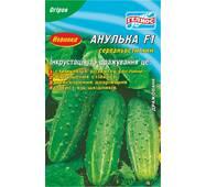 Семена огурцов пчелоопыляемых Анулька F1 50 шт. Инк.