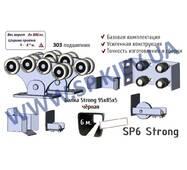 Комплект для воріт SP-6 STRONG