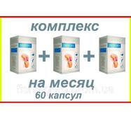 Orbioforte (Орбиофорт) - капсули для суглобів