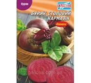 Семена свеклы Кармазин 10 г