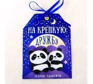 Значок на открытке «Талисман на крепкую дружбу»