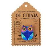 Значок на открытке «Талисман от сглаза»