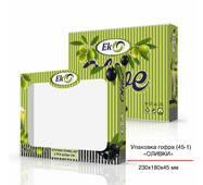 Компактная упаковка картонная 230х180х45 мм под заказ