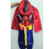 Детский костюм Аладин Султан 6-8 лет. Карнавальный маскарадный костюм