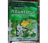 Плантатор 10.54.10 цветение, бутонизация 25 г