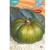 Семена тыквы Данка Полька 50 г