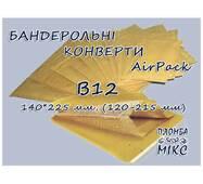Конверт бандерольный В12 140*225 (120*215) мм