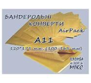 Конверт бандерольный А11 120*175 (100*165) мм