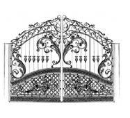 Ворота № 5