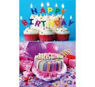 """Пакет для подарка большой вертикальный """"Happy Birthday"""" 25х37 см  (6 шт/уп)"""