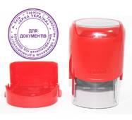 Печать круглая компактная 40 мм 3642 (Китай)