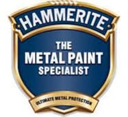 Антикоррозийная краска Hammerite глянцевая желтая 2,5 л.