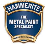 Антикорозійна фарба Hammerite жовта глянсова 2,5 л.