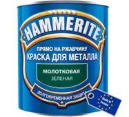 Фарба Hammerite темно-зелена молоткова 2,5 л.