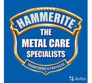 Краска Hammerite серая полуматовая 2,5 л.