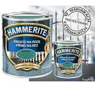 Краска Hammerite салатовая молотковая 2,5л.