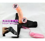 Вибростимулятор страпон с вибрацией с застежками