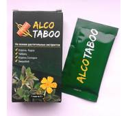 Alco Taboo - Концентрат сухой вот алкоголизма (Алко Табу)