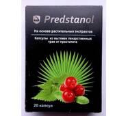 Predstanol - Капсулы от простатита (Предстанол), 10 штук