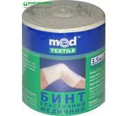 Бинт эластичный медицинский средней растяжимости 12 см х 5 м Med textile, (Украина)