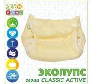 Многоразовый подгузник без кармана Classic ACTIVE р. 76-87 без вкладыша Экопупс