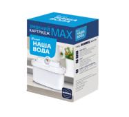 Картридж №4 MAX для фильтра-кувшина Наша Вода