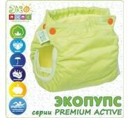 Багаторазовий підгузник без кишені Premium ACTIVE р. 3-7 з вкладишем Екопупс