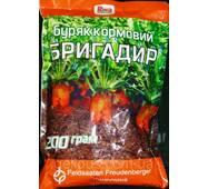 Семена свеклы кормовой Бригадир 200 г