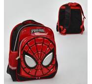 Рюкзак школьный N 00209