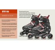 Ролики RY0106