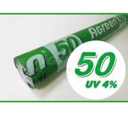 Покривне агроволокно П- 50 (3,2 х 100) в рулоні