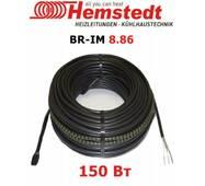 Двужильный нагревательный кабель (секция) Hemstedt (Германия) купить в розницу