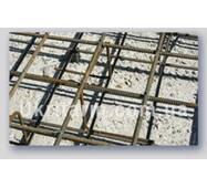 Каркас балки фундамента с вертикальным выпуском L-1275мм